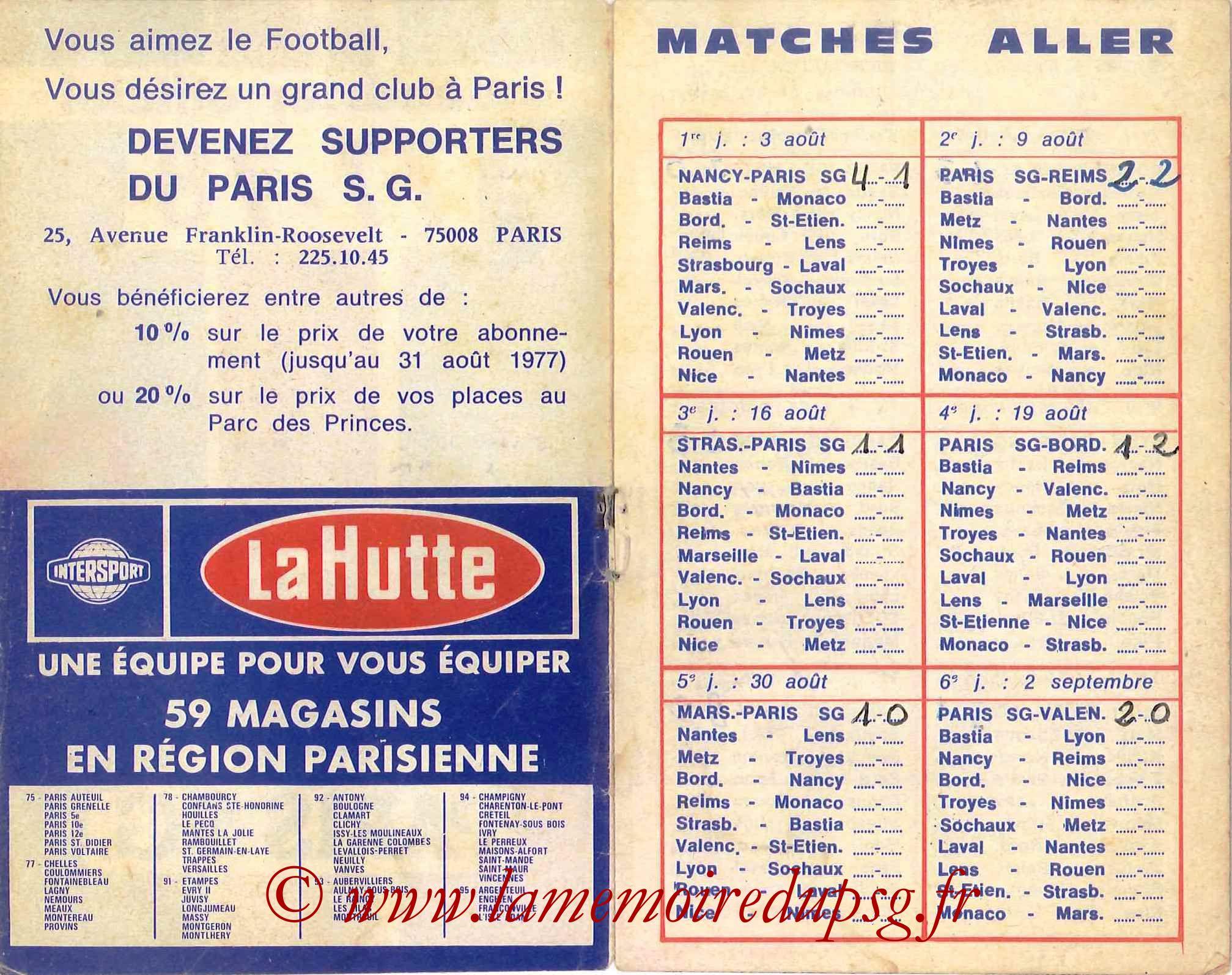 1977-78 - Guide de la Saison PSG - Pages 2 et 3