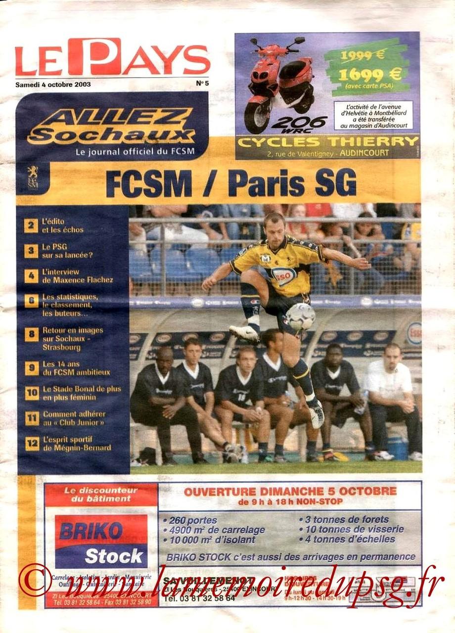 2003-10-04  Sochaux-PSG (9èmeL1, Allez Sochaux N°5)