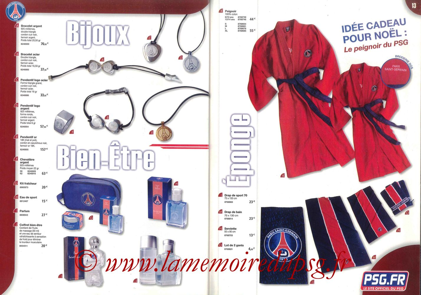Catalogue PSG - 2006-07 - Pages 12 et 13