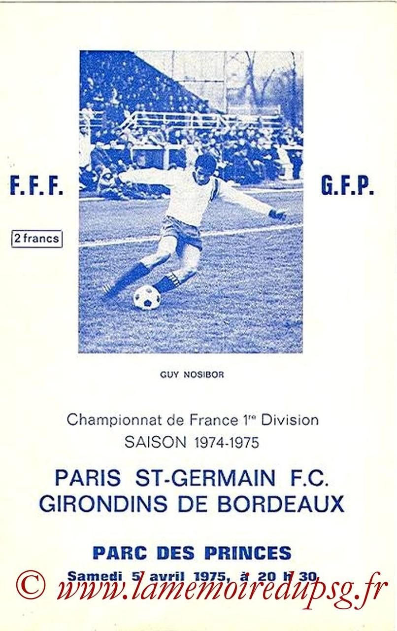 1975-04-05  PSG-Bordeaux (33ème D1, Officiel PSG)