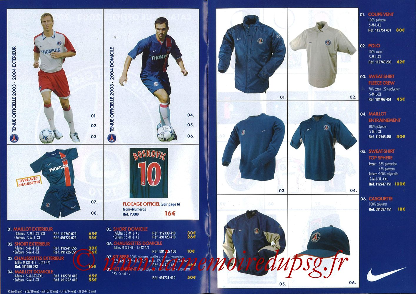 Catalogue PSG - 2003-04 - Pages 02 et 03