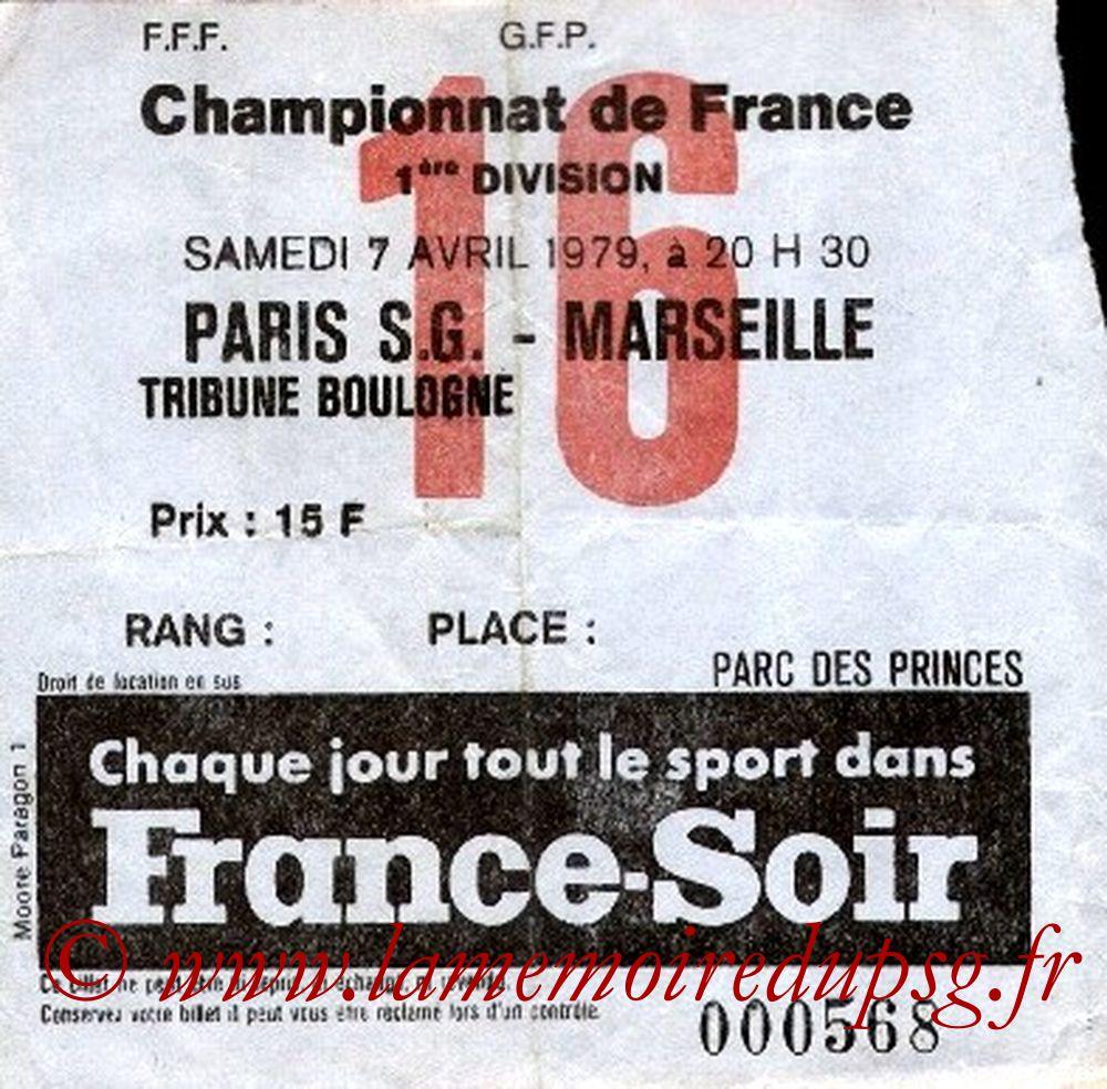 1979-04-07  PSG-Marseille (31ème D1, Ticket N°16)