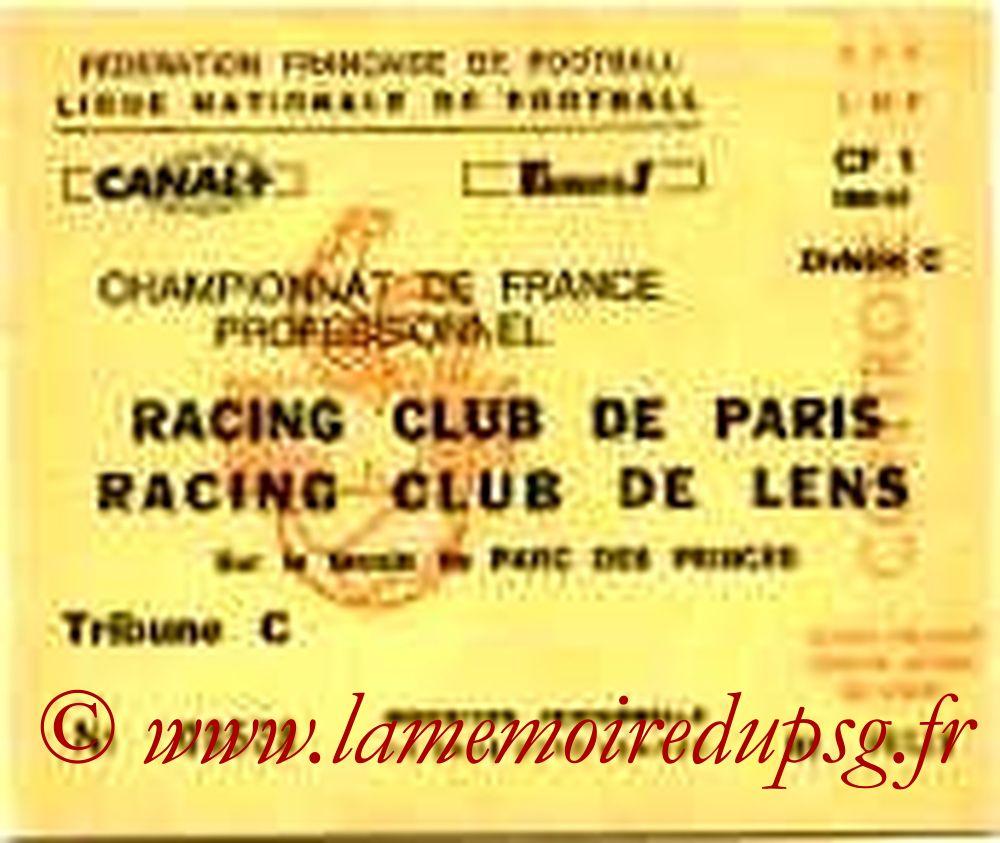1987-05-15  PSG-Lens (35ème D1, Invitation)