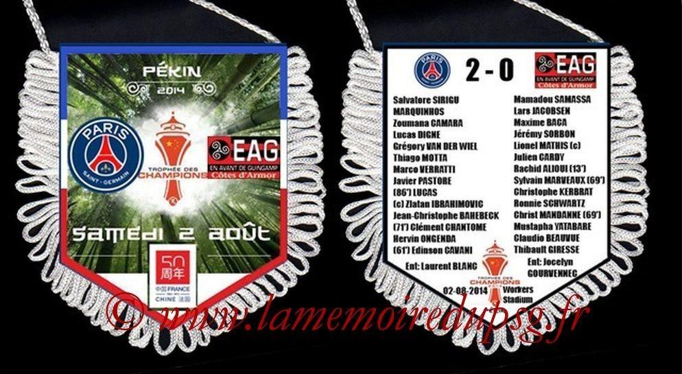 2014-08-02  PSG-Guingamp (Trophée des Champions à Pekin)site