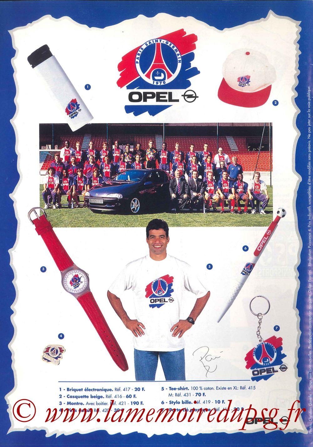 Catalogue PSG - 1995-96 - Page 16