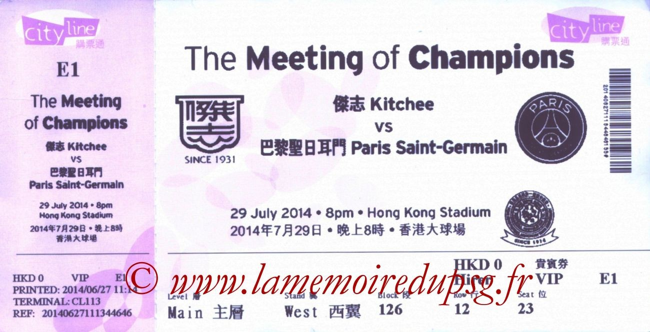 2014-07-29  Kitchee-PSG (Amical à Hong Kong)