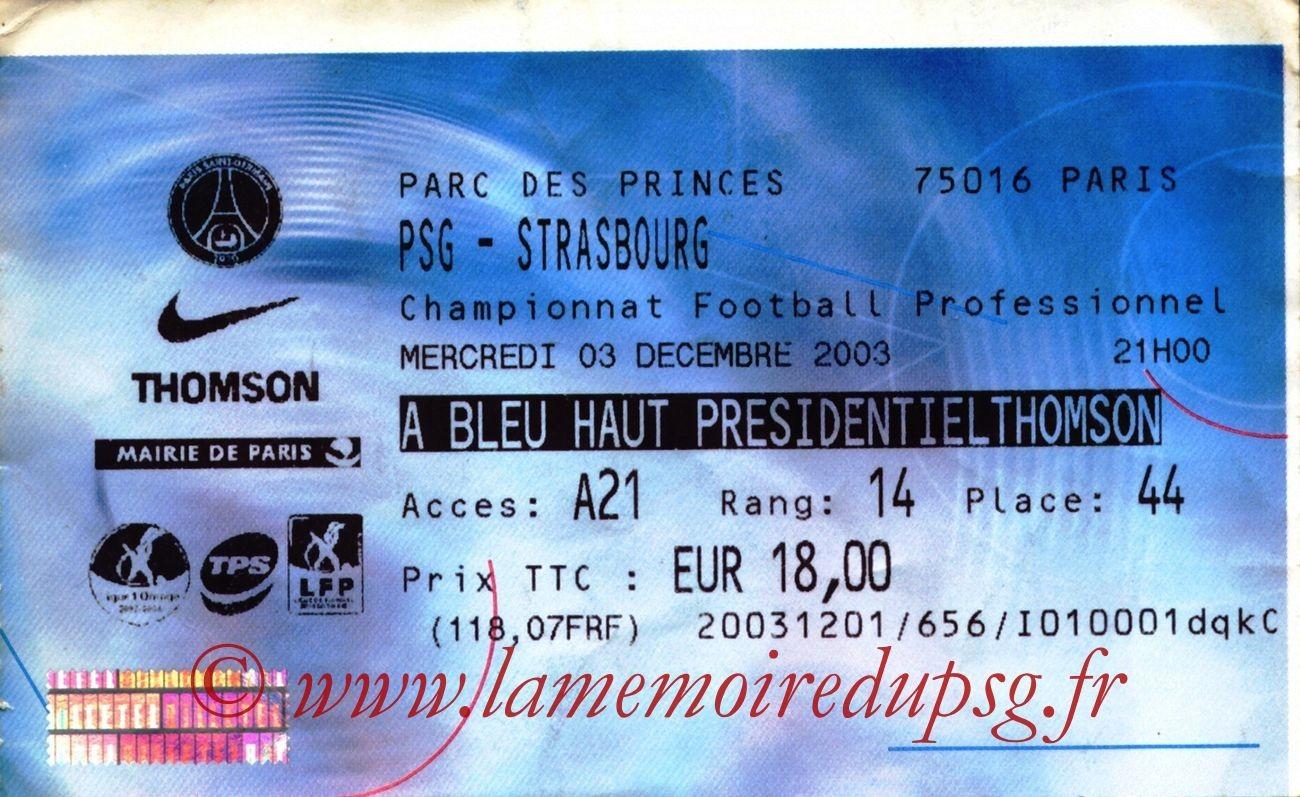 2003-12-03   PSG-Strasbourg (16ème L1, billetel)