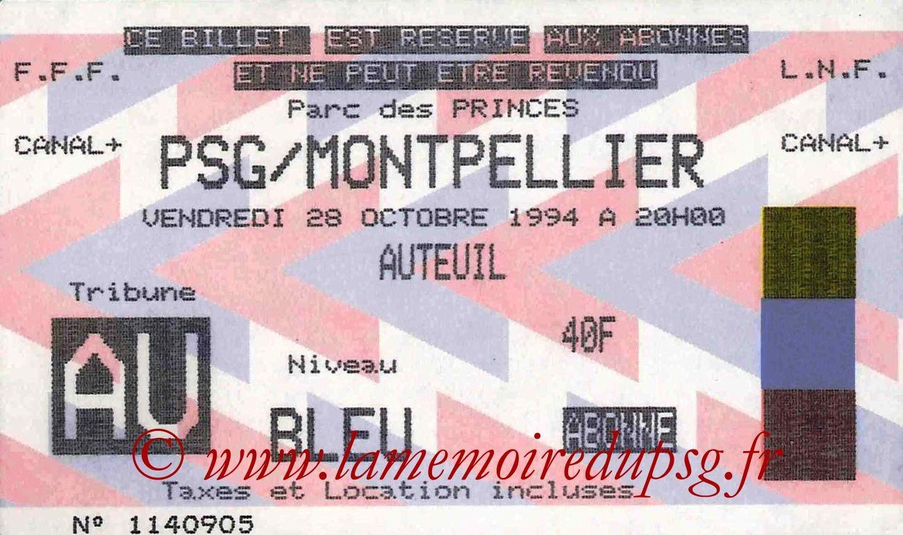 1994-10-28  PSG-Montpellier (15ème D1)