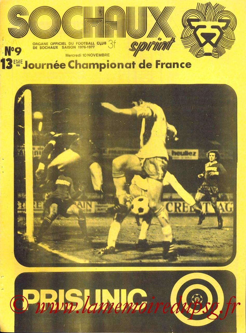 1976-12-15  Sochaux-PSG (14ème D1, Match en retard, Sochaux Sprint N°9)
