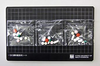一包化調剤鑑査用シート