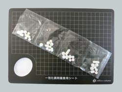 一包化調剤監査用シート