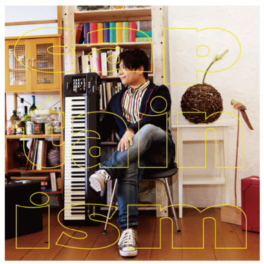 木村正英 / Mini Album「captainism」