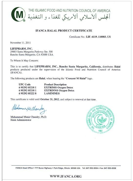 Сертификат Халал Ламинин