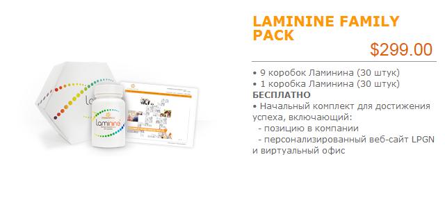 LAMININE FAMILY PACK