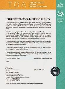Сертификат Ламинин