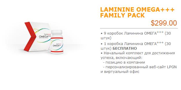 LAMININE OMEGA+++ FAMILY PACK