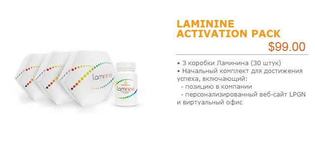 LAMININE ACTIVATION PACK