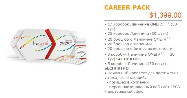 CAREER PACK