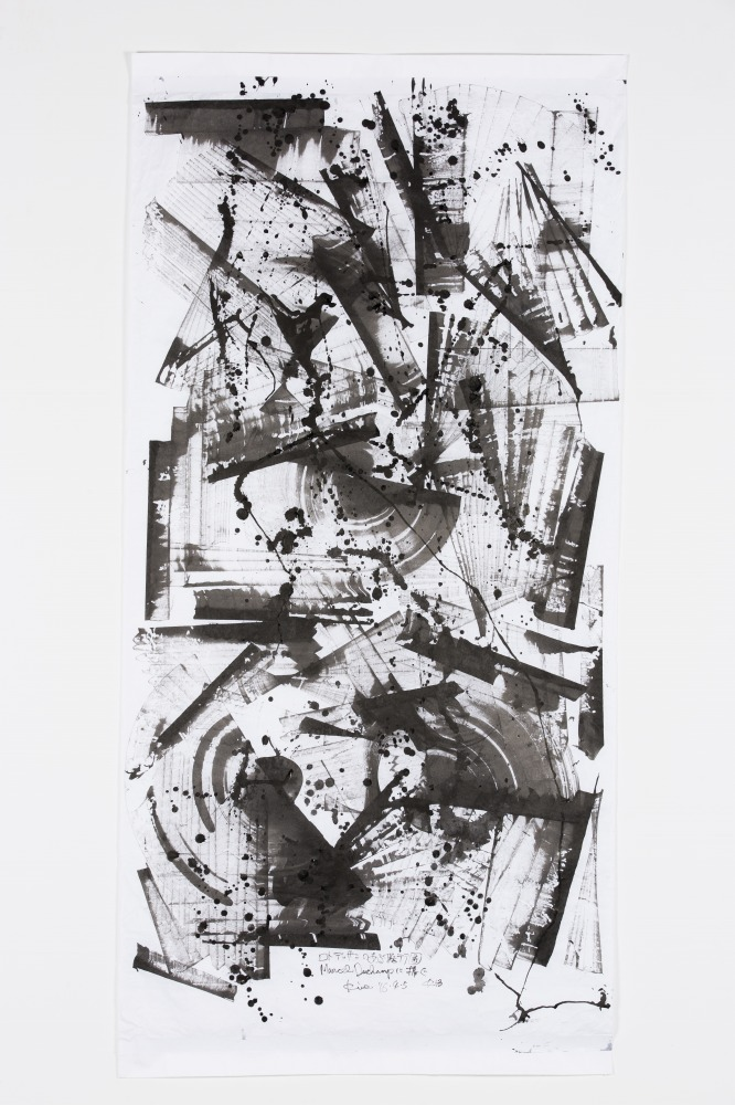 Abstract in Ink墨 143×77 2017