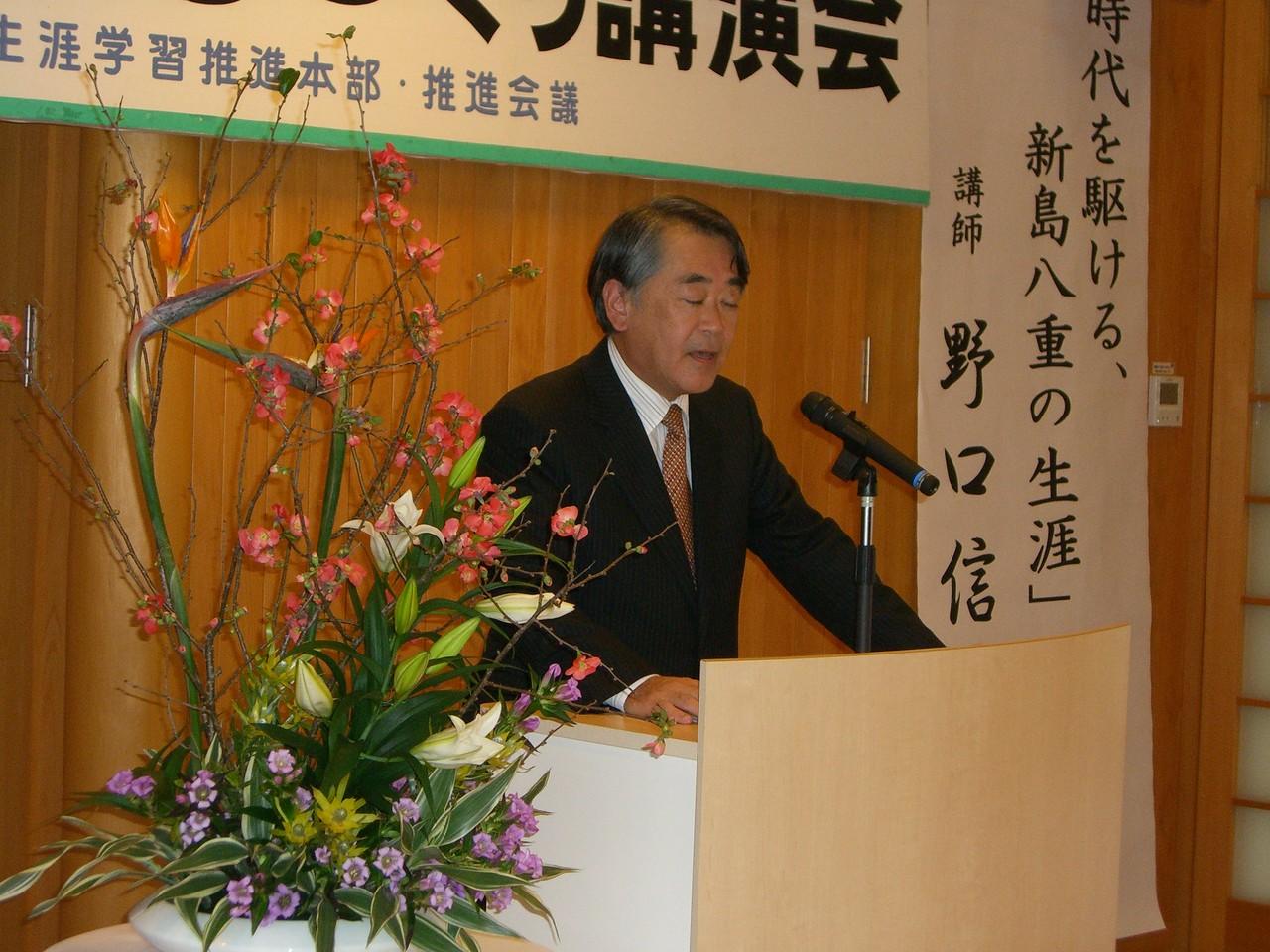 文化講演会 2012