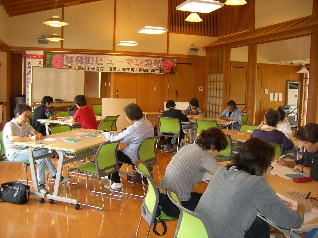 2013 磐梯町ヒューマン美塾 3