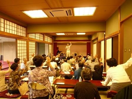 第1回 2010年10月9日 『音楽寺子屋』