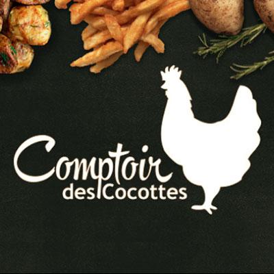 <h3>Le Comptoir des Cocottes</h3> Saint Aubin de Médoc