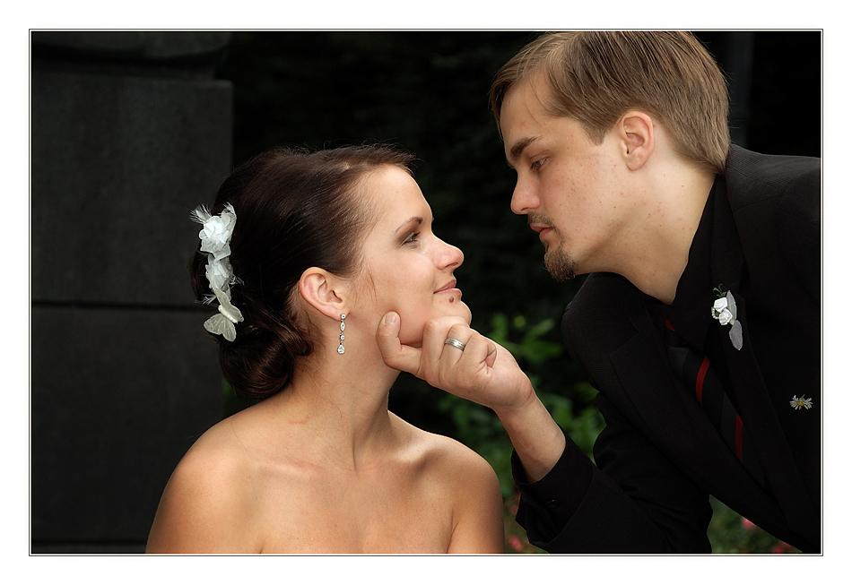 Hochzeit Jessy & Patrick IV