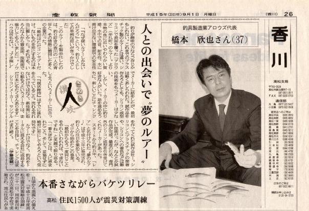 ミウラデザイン橋本は自分の写真殆ど持ってなく昔の画像でスミマセン。今ではもっと歳とってます。