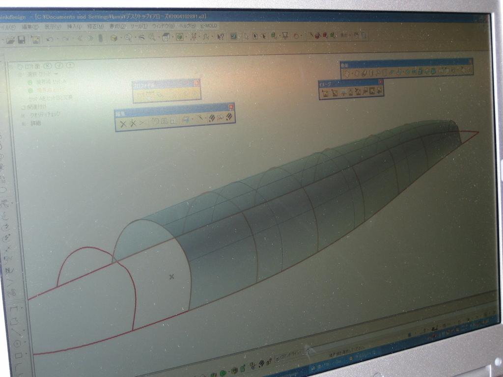 3DCADによるルアーデザイン設計画像