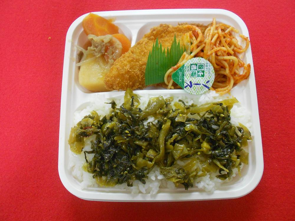 高菜弁当 420円