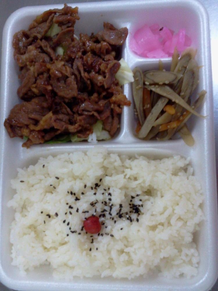 生姜焼き弁当 530円