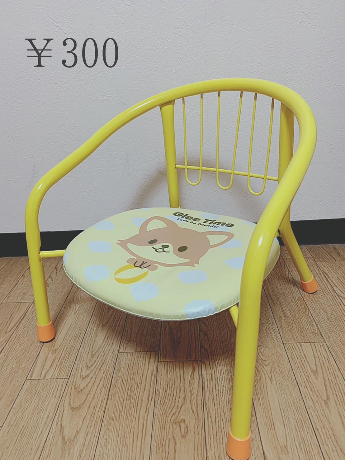 ⑫ベビーチェア 300円
