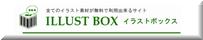 ILLUST BOX