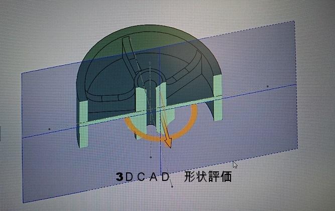 3Dデータ作成・形状評価