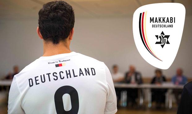 Makkabi Deutschland Logo, Mike Samuel Delberg