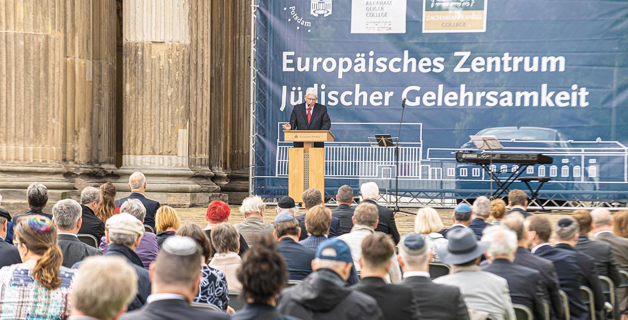 """""""Heute ist ein guter Tag für die jüdische Gemeinschaft"""", sagte Zentralratschef Dr. Josef Schuster anlässlich der Eröffnung des Europäischen Zentrums."""