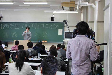 結成大会(2015/2/21)