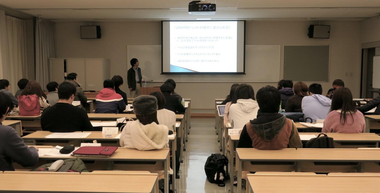 関西大学 2018年1月9日