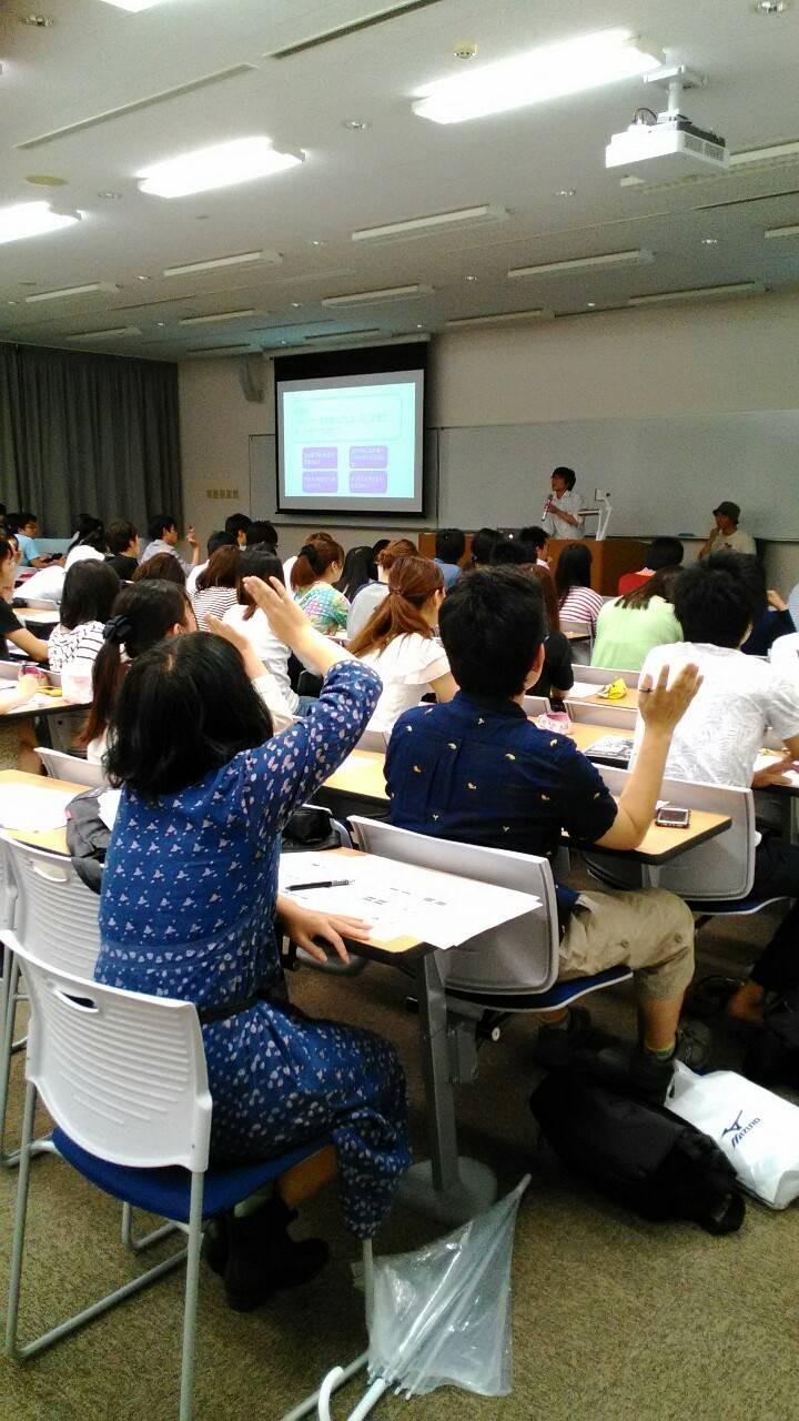 関大での講義(2015/7/6)