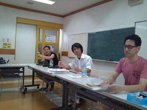 マルクス著『賃金・価格および利潤』勉強会(2015/8/16)