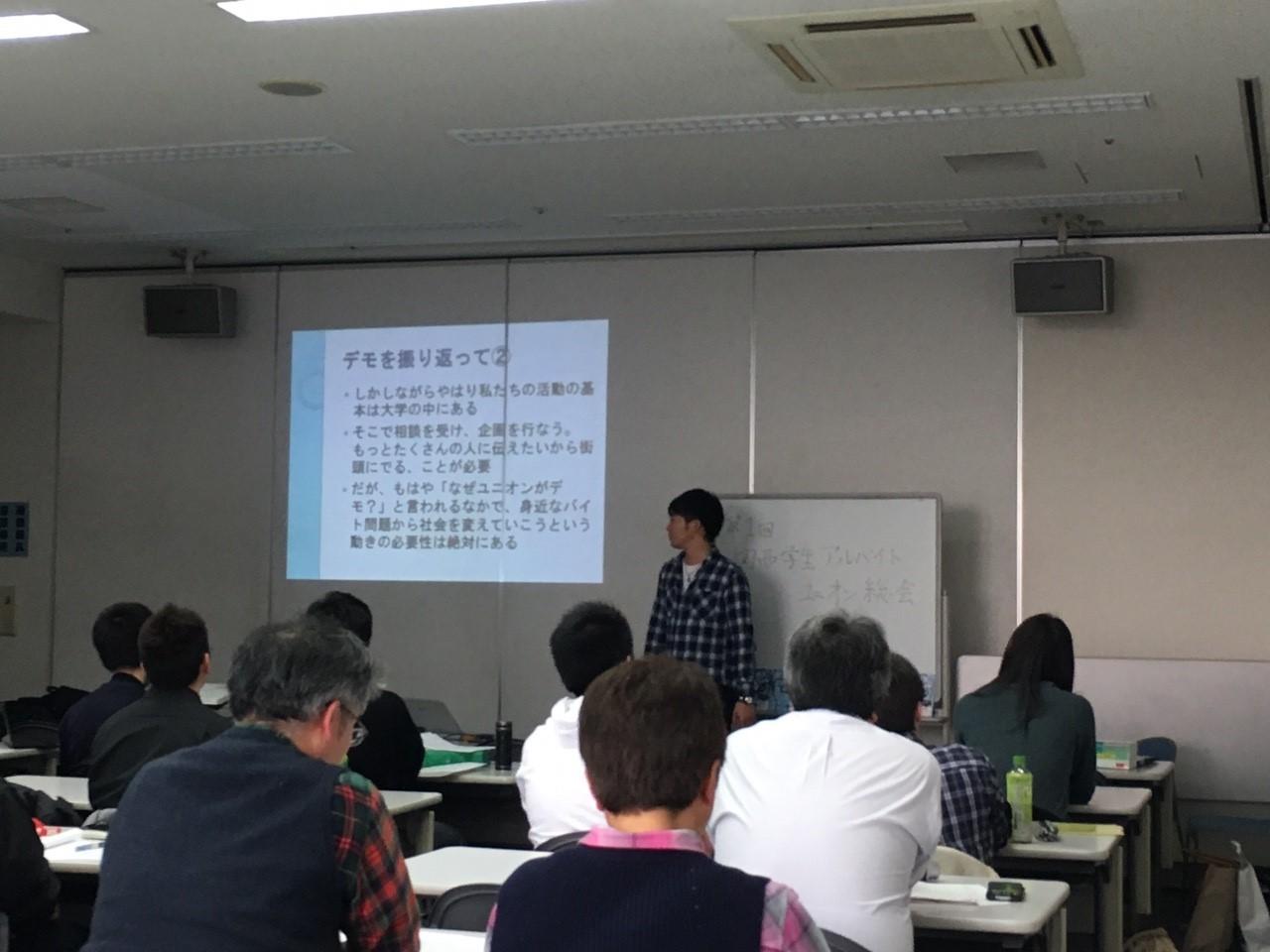 結成一周年総会(2016/3/5)