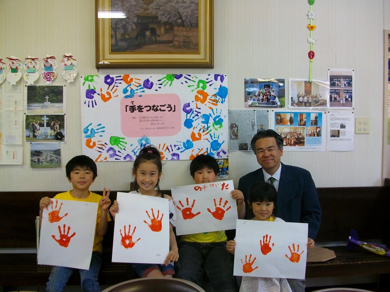 震災のため沢山の応援ありがとうございました