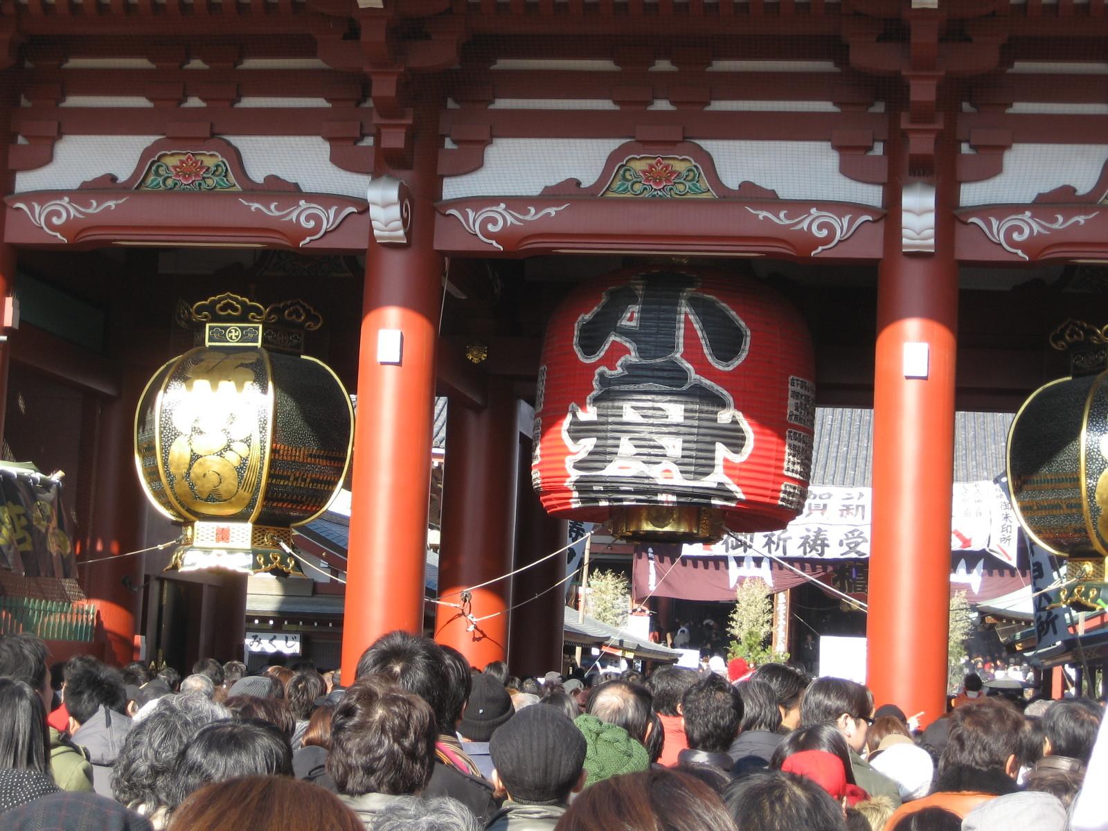 Neujahr beim Tempel