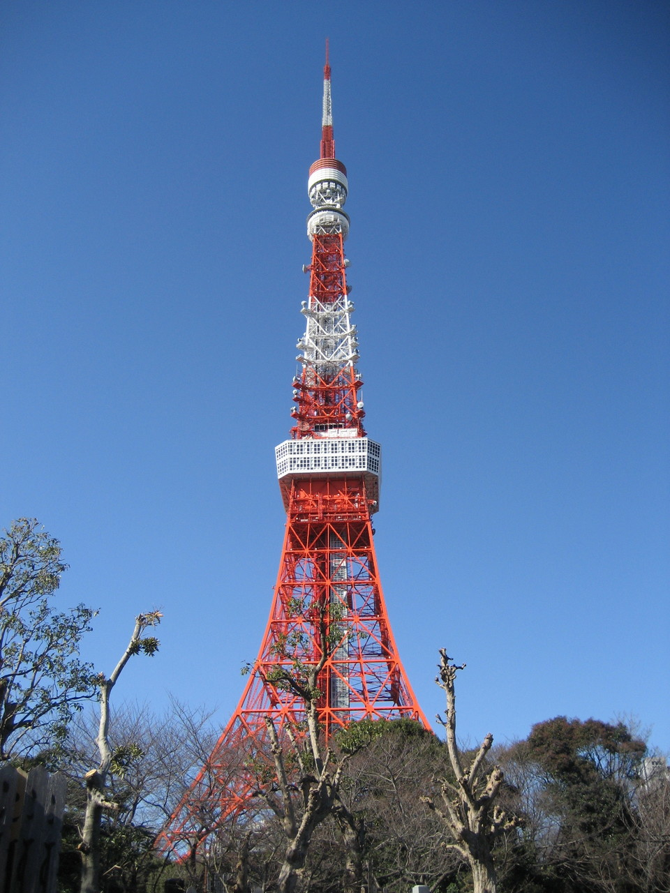 japanischer Eiffelturn