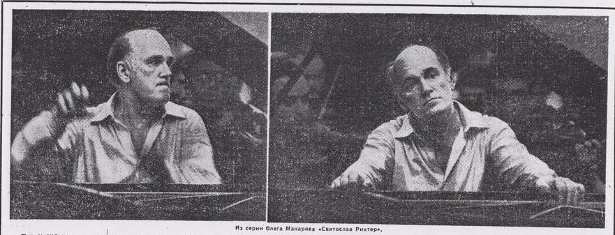 Советская культура 25-07-1968