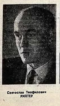 Советская культура 22-04-1961