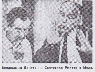 Советская культура 03-08-1965