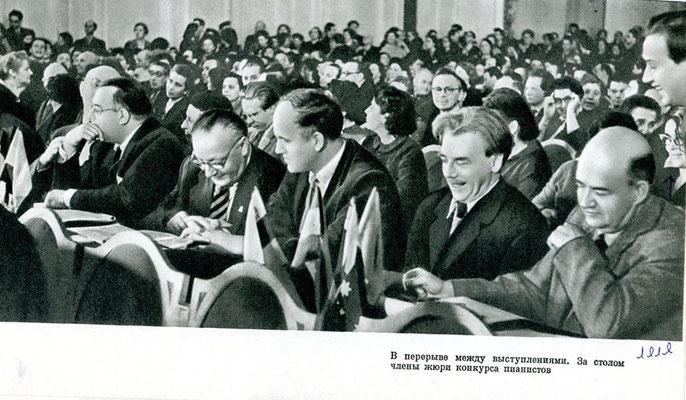 Фотография из архива Фаризет Гилельс.