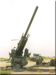 Artillerie batterij aan de West kust van Frankrijk, Normandië.